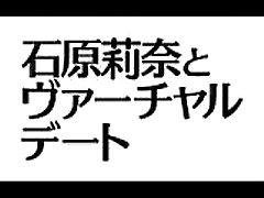 adolescentes joven asiático duro japonés