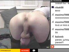 pboy1986 webcam
