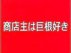 japanse homo
