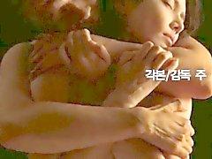 aasialainen korealainen softcore