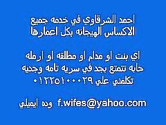 my arab cock 01225100029