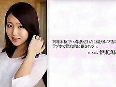 amateur asiático mamada digitación