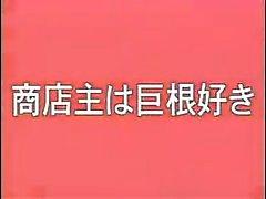 Asiatique Vidéos les plus populaires